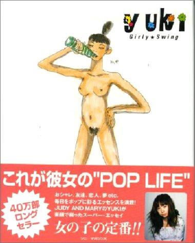 yuki―Girly Swingの詳細を見る