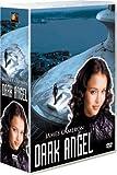 ダーク・エンジェル  DVD-BOX