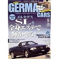 GERMAN CARS (ジャーマン カーズ) 2008年 09月号 [雑誌]