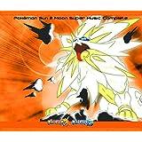 【Amazon.co.jp限定】ニンテンドー3DS ポケモン サン・ムーン スーパーミュージック・コンプリート(オリジナルステッカー付)