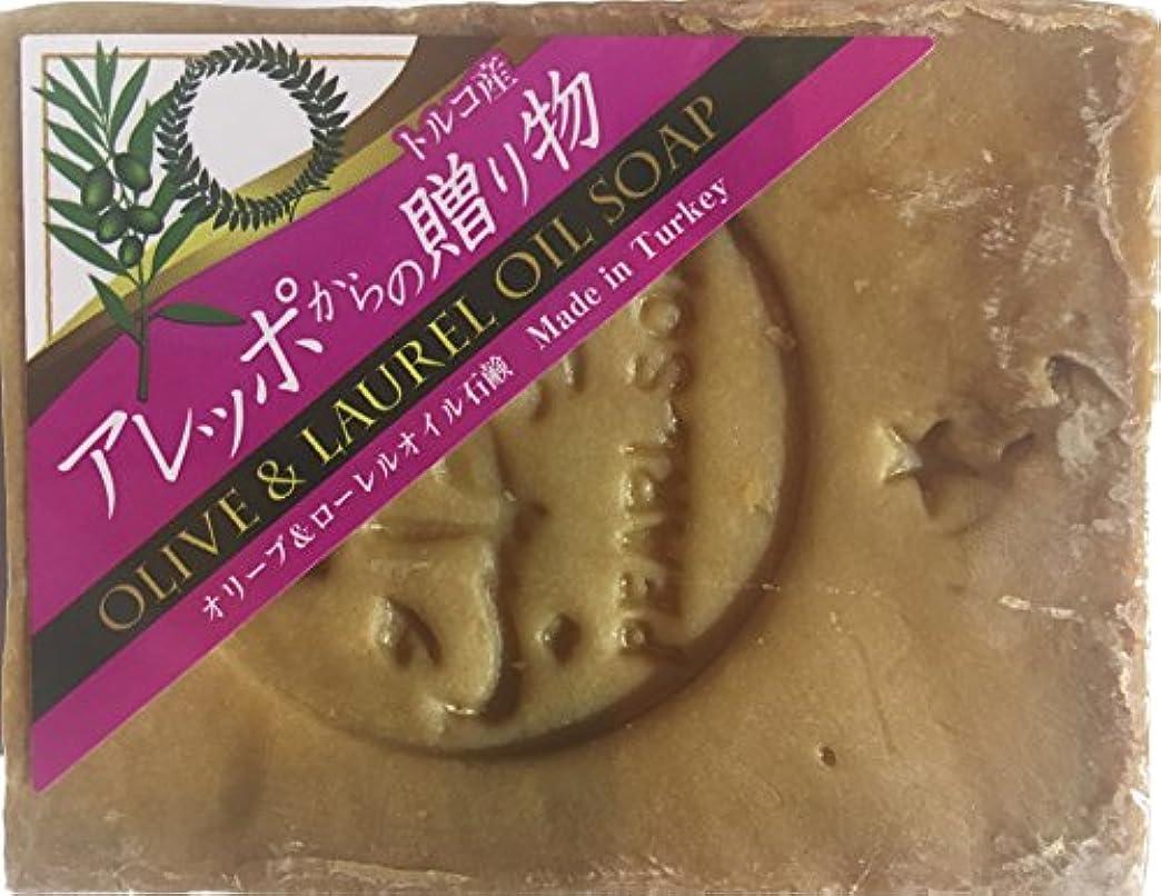 毒液主権者食用【無添加】アレッポからの贈り物 ローレル 190g