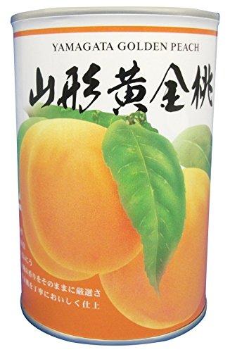 山形黄金桃 2つ割 シラップ漬 425g