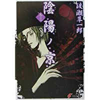 Amazon.co.jp: 洒乃渉: 本