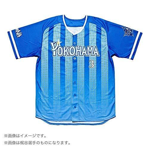 【公式】横浜DeNAベイスターズ ハイクオリティーレプリカユニフォーム(YOKOHAMA) (#80 A.ラミレス, O)