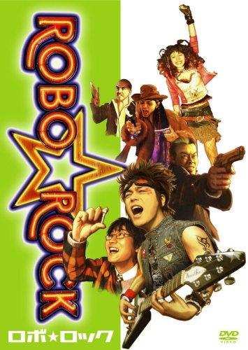 ROBO☆ROCKのイメージ画像