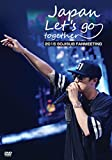 2015 SOJISUB FANMEETING Japan,Let's go together! [DVD]