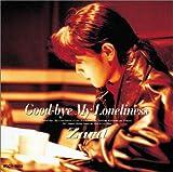 Good-bye My Loneliness 画像