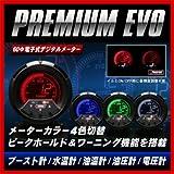 PROSPORT プロスポーツ追加メーター PREMIUM EVO シリーズ 電圧計 60φ
