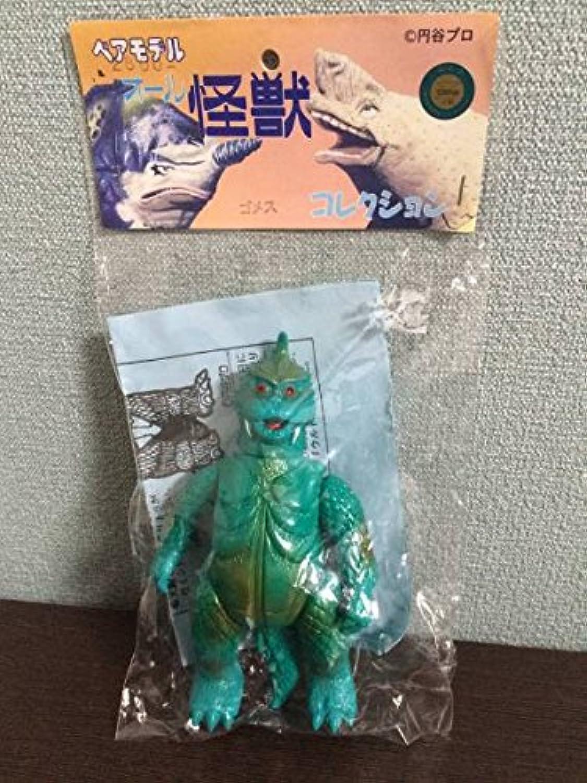 ベアモデル オール怪獣コレクション ゴメス 緑 ソフビ