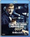 私を愛したスパイ [AmazonDVDコレクション] [Blu-ray]