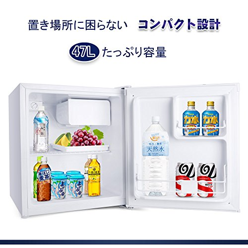 BESTEK 冷蔵庫 小型 ミニ 直冷式 1ドア 47L 右開き BTMF107