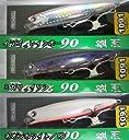 ロデオクラフト(RODIO CRAFT) バンズ BANZ 90 ネオンホワイト/RB