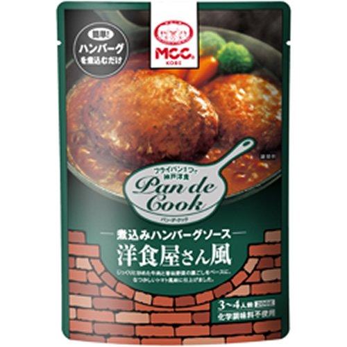 MCC 煮込みハンバーグソース 洋食屋さん風 200g