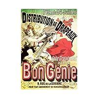 Political Revolution Bastille Flag France French Advert Wall Art Print 政治革命フラッグフランスフランス語広告壁