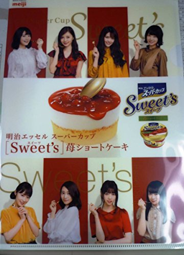 明治エッセルスーパーカップ[Sweet's]苺ショートケーキ♪ 【乃木坂46】 クリアファイル
