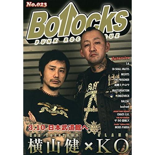 Bollocks No.023