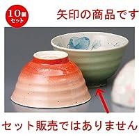 10個セット バラ新茶漬(緑) [ 117 x 67mm ]【 夫婦飯碗 】 【 和食器 飲食店 お祝い 夫婦 】