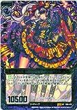 Amazon.co.jpゼクス 神祖の胎動/サラサラするアンコ(Z/X)/シングルカード