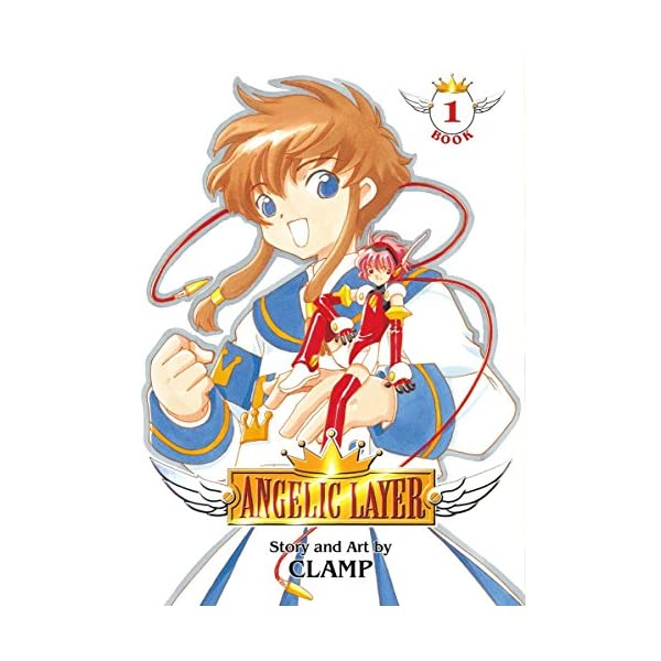 Angelic Layer Volume 1の商品画像