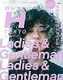 カジカジH TOKYO vol.7 (CARTOPMOOK)