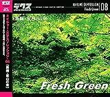 ネイチャー・エクスプレッション 08 「新緑・夏山」の章