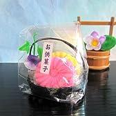 小篭 盆菊 落雁 ( お盆 京都 お供え 京菓子 和菓子 菓子 ギフト プチギフト お土産 帰省 )