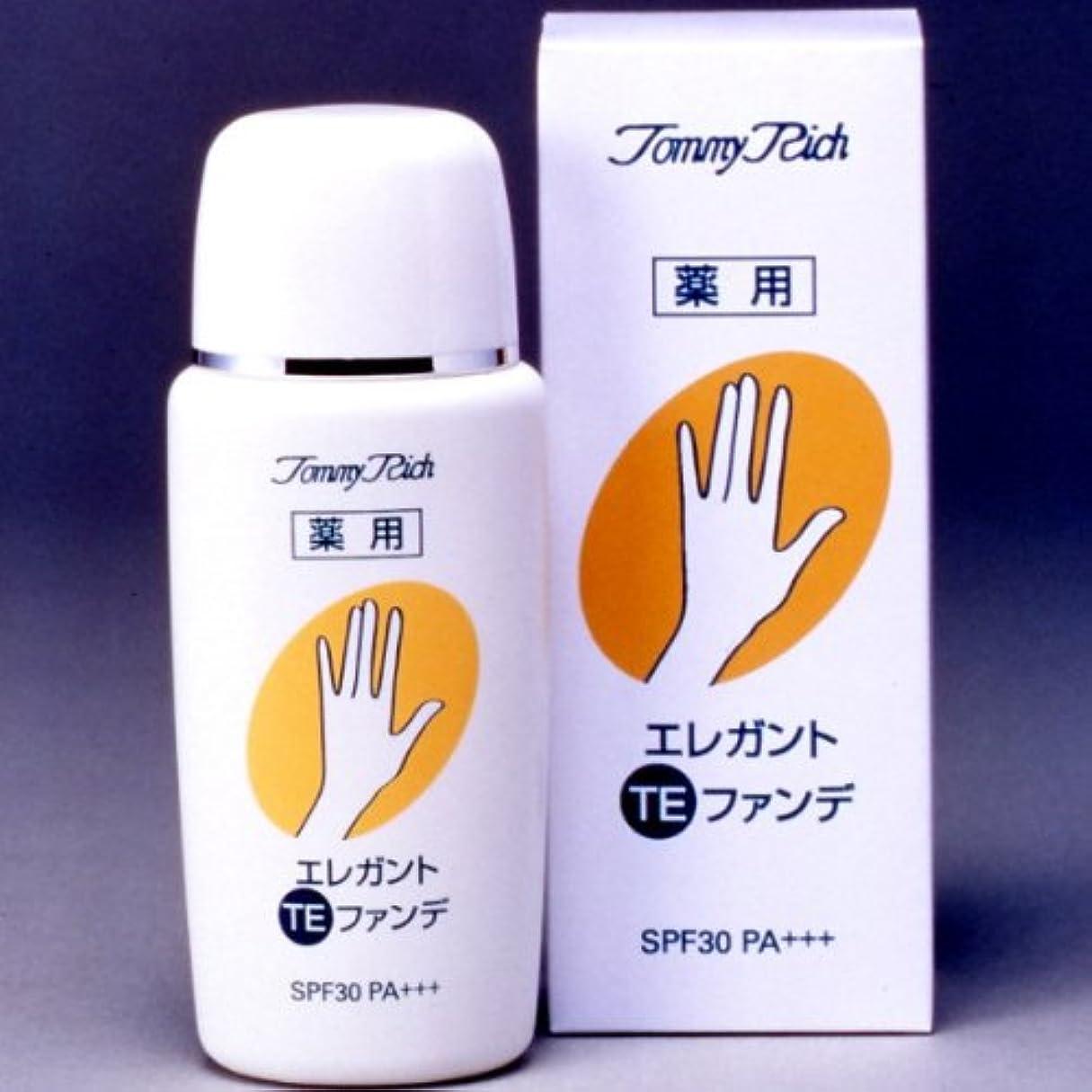 野菜おじさん考慮手や腕のシミや老班をカバーして、白く清潔で美しい手になる!!『薬用エレガントTEファンデ 』