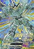 【シングルカード】VS1)ユニコーンガンダム(サイコシャード)/パーフェクトレア/VS1-029
