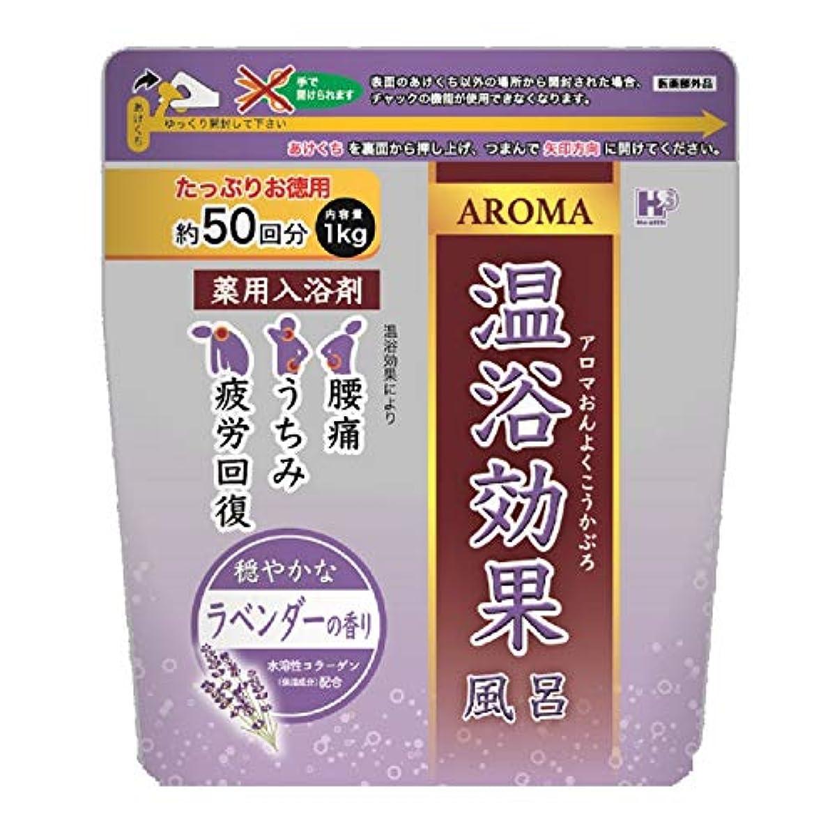 努力稚魚郵便番号アロマ温浴効果風呂 ラベンダー 1kg