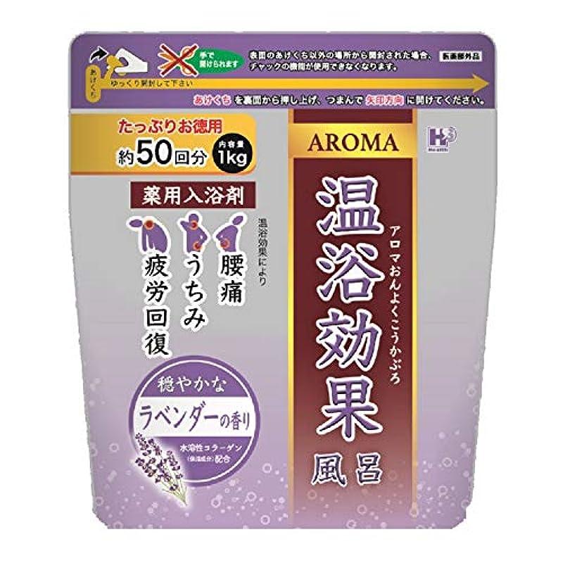 ペア海里韓国アロマ温浴効果風呂 ラベンダー 1kg