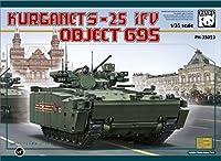 ンダホビー 1/35 プラモデル 戦車 BMP Object695 Kurganet-25 PH35023