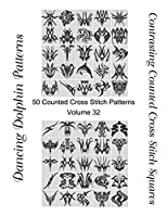 Contrasting Counted Cross Stitch Squares: 50 Counted Cross Stitch Patterns (Volume)