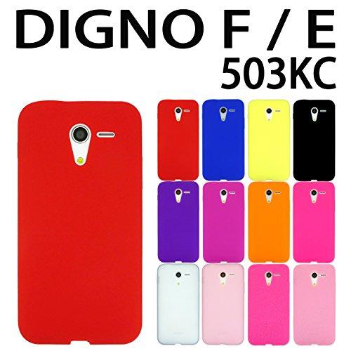 DIGNO F / E 503KC Y!mobile 京セラ 用 オリジナル シリコンケース (全12色) 赤色 [ DIGNOF / DIGNOE ディグノF / ディグノE 503KC ケース カバー スマホ スマートフォン 503KC F / E ]