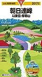 山と高原地図 朝日連峰 以東岳・摩耶山 2017 (登山地図 | マップル)