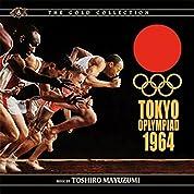 黛敏郎 Tokyo Olympiad 1964 (東京オリンピック) <500枚限定> [CD]