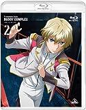 バディ・コンプレックス 2[Blu-ray/ブルーレイ]