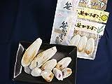 笹かま 食べくらべギフトセット 和み まるご 仙台名物・笹かまぼこ グレードの高い魚肉を使用 石うすで練り上げた逸品 シソ・チーズ・牛タン入りも入ったおすすめの詰め合わせ