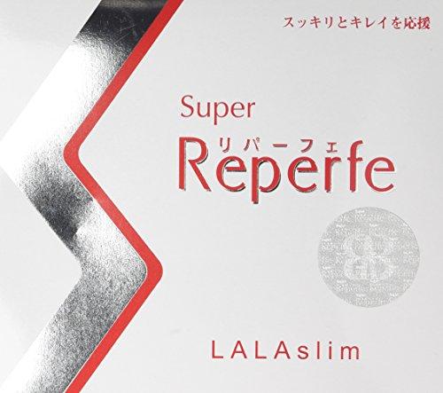 スーパーリパーフェ ララスリム 60粒
