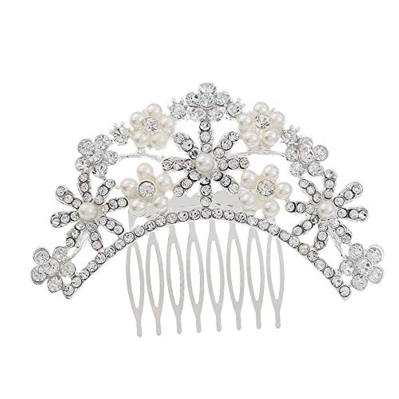 ヘアコームコーム櫛花嫁の髪櫛クラウンヘッドバンド結婚式の帽子真珠の髪の櫛ラインストーンインサート櫛