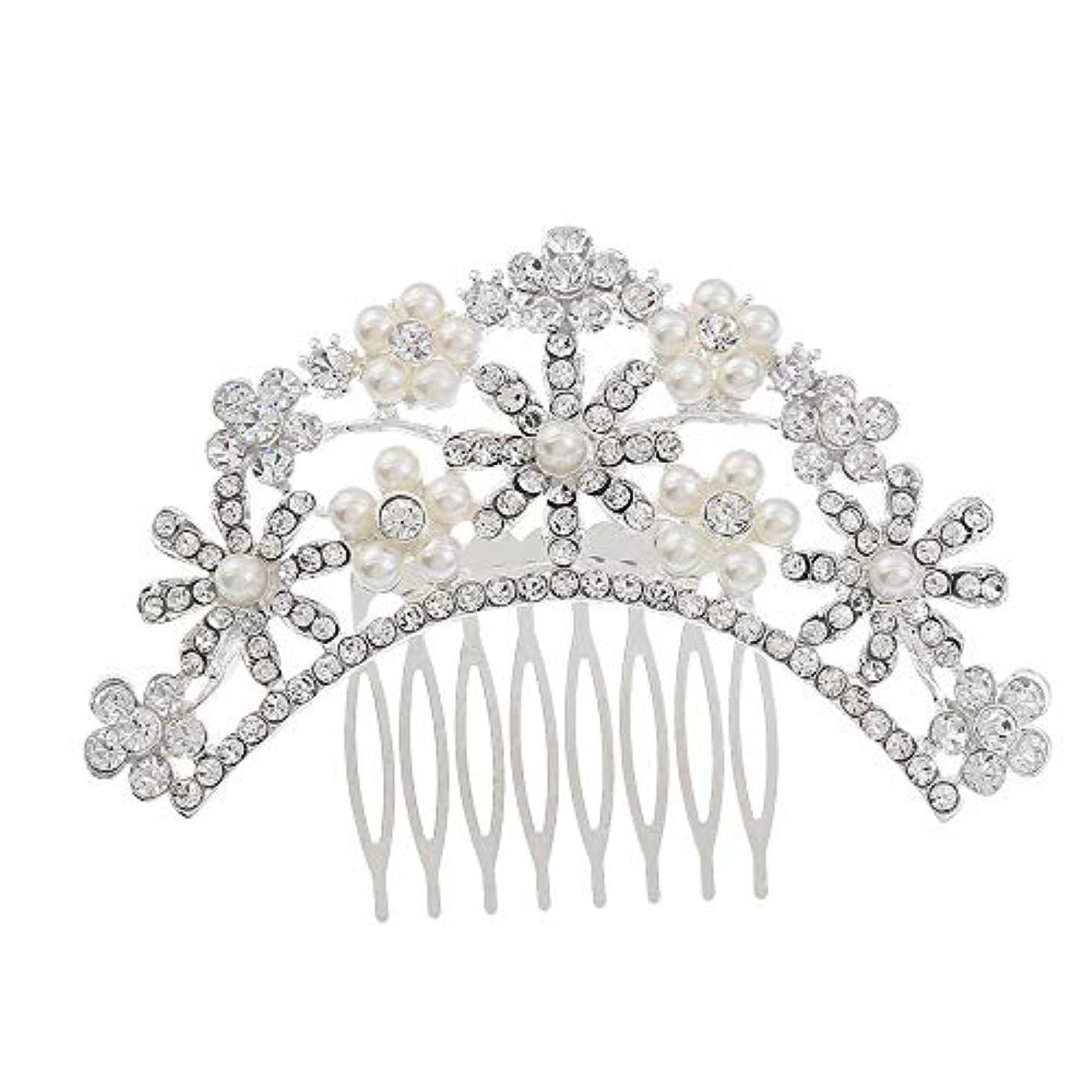 非アクティブインク設計図ヘアコームコーム櫛花嫁の髪櫛クラウンヘッドバンド結婚式の帽子真珠の髪の櫛ラインストーンインサート櫛