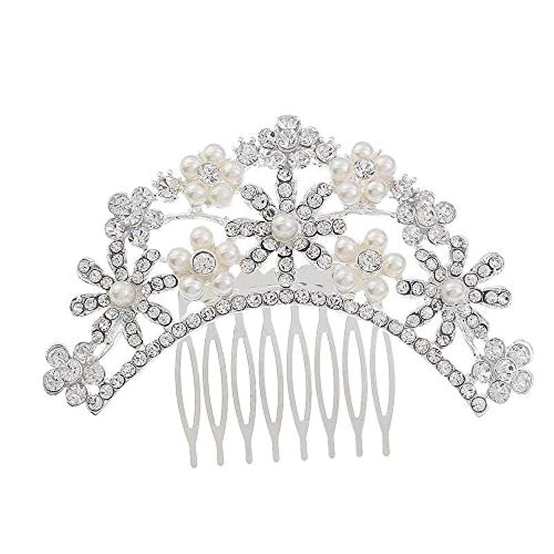 置くためにパックショップストリームヘアコームコーム櫛花嫁の髪櫛クラウンヘッドバンド結婚式の帽子真珠の髪の櫛ラインストーンインサート櫛