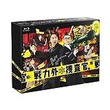 「戦力外捜査官」Blu-ray BOX[Blu-ray/ブルーレイ]