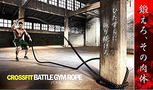 1stモール ジムロープ ブラック 筋トレ トレーニング 縄 スイングロープ (長さ9m×太さ38mm) ST-JMR-938