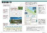 新・日本の探鳥地 北海道編 画像