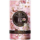 香るフレグランス 桜 [60粒]