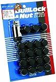 KYO-EI [ 協永産業 ]  Bull Lock [ 袋タイプ 19HEX ] M12 x P1.25 5H車用 [ 個数:20P ] [ 品番 ] 0653B-19