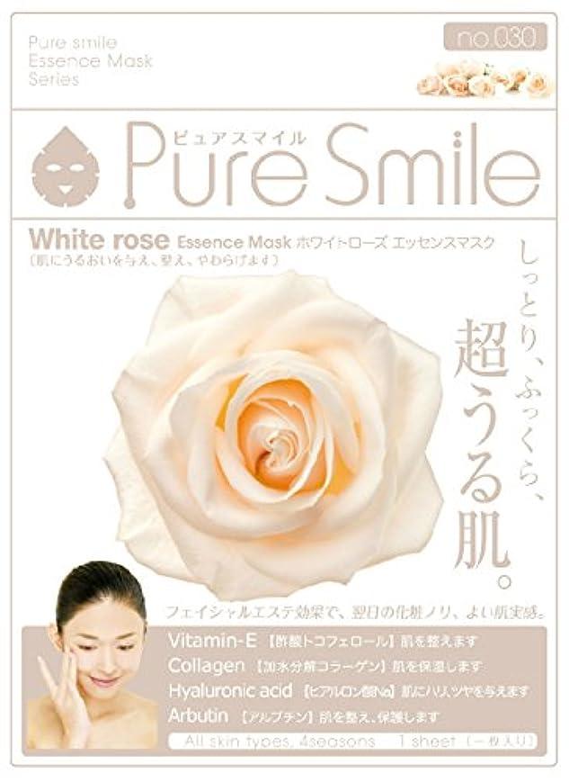 怒ってわずらわしい石鹸Pure Smile エッセンスマスク ホワイトローズ 23ml?30枚