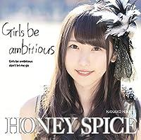 Girls be ambitious (ひなたななこ)