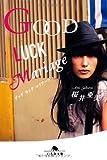 GOOD LUCK Mariage (幻冬舎文庫)