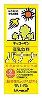 変わり種 豆乳 レビューに関連した画像-09